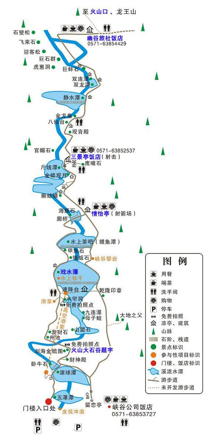 天目大峡谷风景区地图