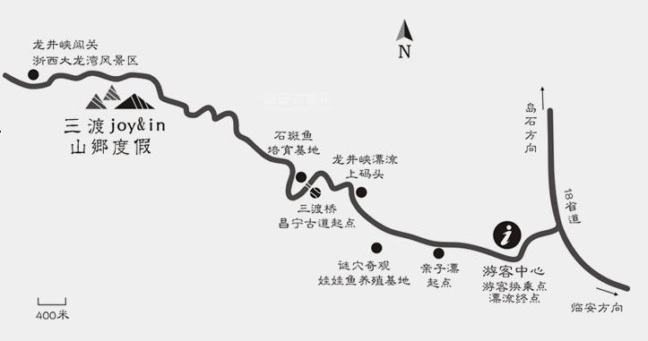 龙井峡漂流地图